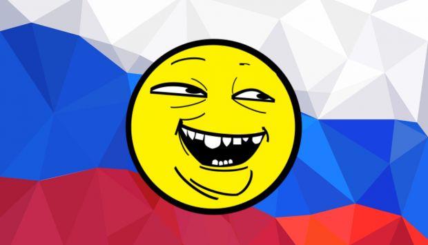 Russia-FSB-violata